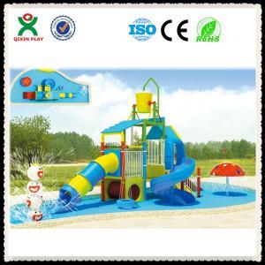 China Customized Water Playground Used Fiberglass Kids Water Playground for Sale QX-081B on sale