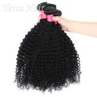 Quality Mongolian 20 inch 6A Virgin Hair Extensions Full End No Smell for sale