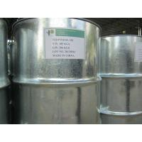 Quality High Quality 8000-41-7 Terpineol , Daily Flavor Compouding Ingredient for sale