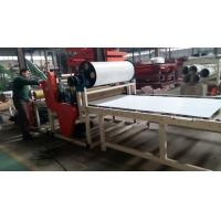 Quality Famous Brand China Vinyl Building Materials PVC Film Lamination Machine Plant for sale