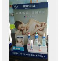Quality Light weight Acrylic POP Display led light inside for baby skin care set for sale