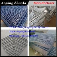 Trench drain grating cover of slgrating