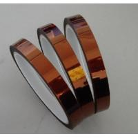Quality Polyimide Silicone Tape for high temperature masking withe small MOQ for sale