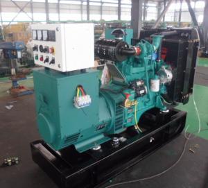 Quality 50hz / 60hz Cummins Diesel Generator Stamford Alternator 20kw 25kva for sale