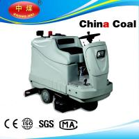 Quality Ride on floor scrubbers for sale