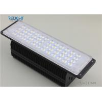 Quality DUSK TO DAWN LED Area Light engine module, up to 13,400+ Lumens, 70W/150W/200W, led solar garden light for sale