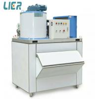 Quality Commercial Ice Making Equipment , 500kg/Day Flake Ice Plant For Hotel for sale