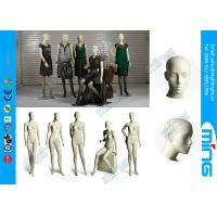 Quality FRP Fashion Display Female Body Mannequin Egg Head, Full Body Display for sale