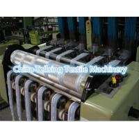 Quality jacquard loom machine China supplier to weave ribbon tape, elastic webbing,underwear etc. for sale