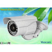 Quality IP66 480TV Lines Waterproof IR Camera of 2.8 - 12mm / 9 - 22mm Optional for sale