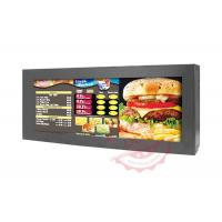 Quality 74W Metal Material LCD AD Display High Definition For Airports / Station for sale