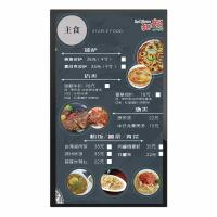 China 32 inch wall mount digital signage non-touch screen rotating advertisement display on sale
