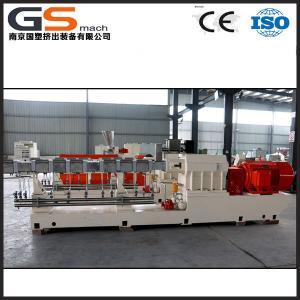 Quality plastic filler masterbatch extrusion machine for sale
