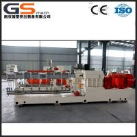 Quality Thermoplastic plastic compound extruder machine line for sale