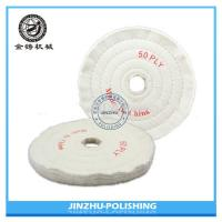 Quality Pearl Cloth Polishing Wheel , Cloth Buffing Wheel For Stainless Steel Mirror Finishing for sale