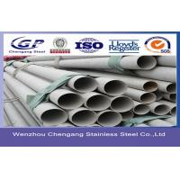 Quality 2205 Duplex Stainless Steel Pipe Cold Drawn S31803 , ASTM A312 , Thin Wall For Fluid for sale