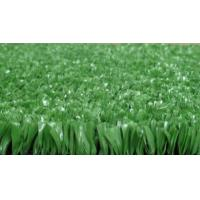 Quality artificial turf for gateball for sale