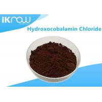 Quality 58288-50-9 Vitamin Supplement Raw Materials Hydroxocobalamin Chloride for sale