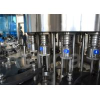 Quality 200 ml - 2000 ml Automatic Liquid Filler Machine , Water Bottle Filling Machine And Equipment for sale