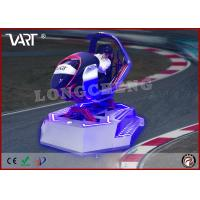 Quality XD VR Racing Car / VR Racing Simulator With Superior Leather Chair for sale