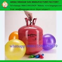Quality Helium gas / balloon gas / 99.999% helium gas / carrier gas for sale