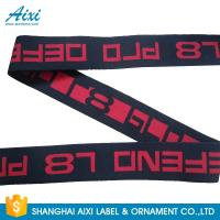 Buy cheap Custom Brand Names Men's Underwear Elastic Webbing Waistband Garment Webbing from wholesalers