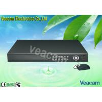 Quality 8CH 25fps / 1CH ( CIF ) H.264 Stand - alone Dvr with Manual Recording Mode for sale