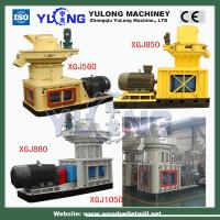 Quality biomass pellet making machine for sawdust (CE) for sale