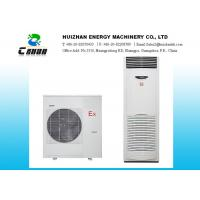 Quality Double Machine Backing Up And Remote Monitor Wall Mounted Air Conditioning For T1 Climate for sale