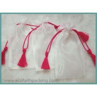 Quality organza drawstring gift bag organza jewelry bag organza cosmetic pouch for sale