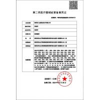 Shenzhen Justtide Tech Co., Ltd. Certifications