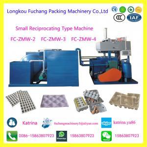 China Reciprocating Type Pulp Molding Machine Small Model Egg Tray Machine on sale