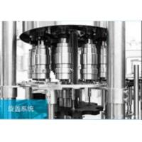 Quality Three In One Water Filling Machine For Pet Bottle for sale