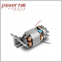 China Small Single Phase AC Motor , 120v Electric Motor 60 Hz High Performance on sale