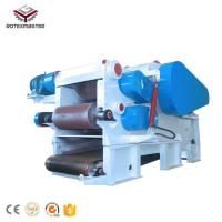 Quality 2018 popular factory price Rotex Master High capacity wood chipper machine for sale