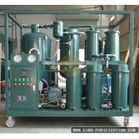 China Industrial Lubricating Oil Purifier Recycling Mobile Type With Custom Colors Vacuum on sale