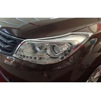 Quality HAIMA S7 2013 2014 Chrome Headlight Bezels  , Head Lamp And Tail Lamp Frame for sale