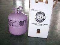 China Refrigerant Gas   (R125) on sale