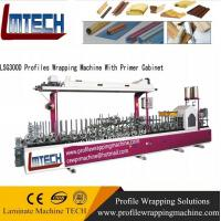 China Good quality Metal curtain rod profile wrapping machine on sale