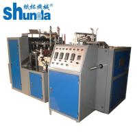 Quality Horizontal Ice Cream Cup Making Machine 60HZ For Hot / Cold Drink for sale
