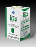 Quality Refrigerant Gas R22 for sale