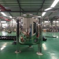 Quality Simple Operation Pharmaceutical Water Treatment Equipment High Purity Water Production for sale