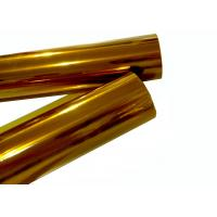Quality Moisture Proof Kapton Film Roll , Durable Amber Electrical Insulating Film for sale