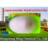 Quality Loperamide Hydrochloride Digestive System Long Acting Anti - Diarrhea Medicine CAS 34552-83-5 for sale