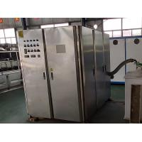 Quality Rotary Vacuum Microwave Drying and Sterilization Equipment LD1909 for sale