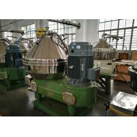 Quality Green Disc Oil Separator Fine Separating Affection 5000-15000 L/H Capacity for sale
