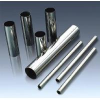 Quality Furniture Stainless Steel Pipe for sale