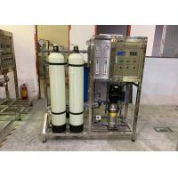 Quality 250 Litres Per Hour RO Water Treatment System Operating Temperature 5℃ - 39℃ for sale