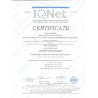 Center Enamel Co.,Ltd Certifications