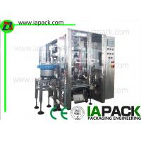 Quality PLC Servo Drip Coffee Bag Packaging Machine / Automated Filling Machine for sale